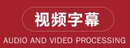上海qy188.vip千亿国际公司