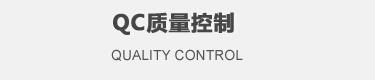 qy188.vip千亿国际公司